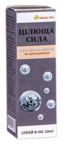 Tabula Vita Цілюща сила з колоїдним сріблом та цикламеном спрей назальний 10 мл 1 флакон