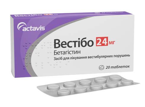 Вестібо таблетки 24 мг 20 шт