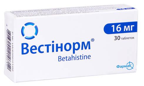 Вестінорм таблетки 16 мг 30 шт