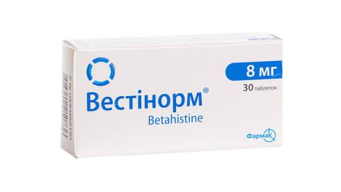 Вестінорм таблетки 8 мг 30 шт