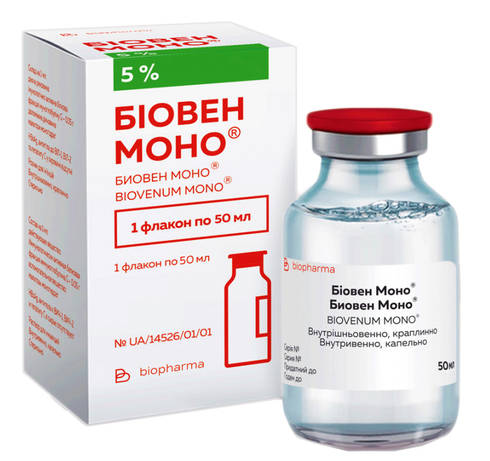 Біовен Моно розчин для інфузій 5 % 50 мл 1 флакон