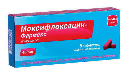 Моксифлоксацин Фармекс таблетки 400 мг 5 шт