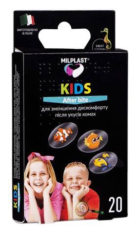 Milplast Пластирі дитячі для зменшення дискомфорту після укусів комах 1,5 см 20 шт