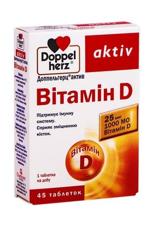Doppel herz activ Вітамін D таблетки 45 шт