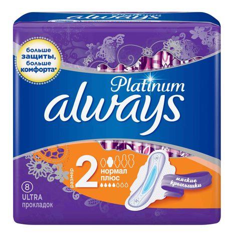 Always Platinum Нормал плюс Прокладки гігієнічні ультратонкі 10 шт