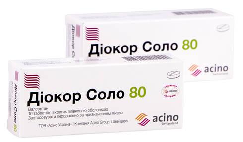 Діокор Соло 80 мг таблетки 30 шт + 10 шт  1 набір