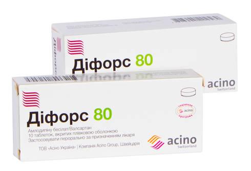 Діфорс таблетки 5 мг/80 мг  30 шт