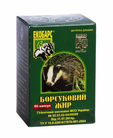 Екобарс Борсуковий жир  капсули 0,3 г 60 шт