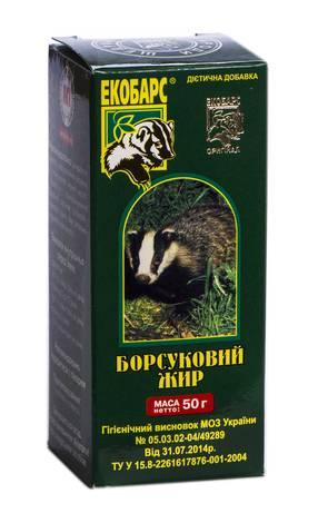 Екобарс Борсуковий жир  розчин оральний 50 г 1 флакон