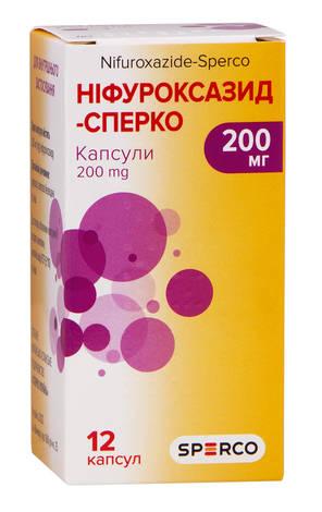 Ніфуроксазид Сперко капсули 200 мг 12 шт