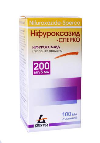 Ніфуроксазид Сперко суспензія оральна 200 мг/5 мл  100 мл 1 флакон