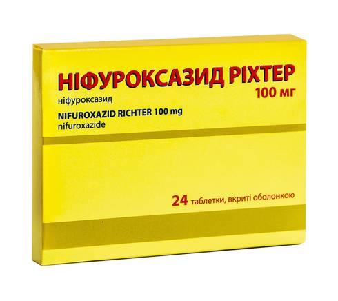 Ніфуроксазид Ріхтер таблетки 100 мг 24 шт