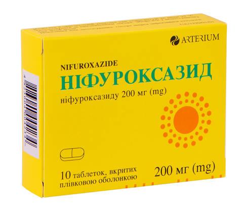 Ніфуроксазид таблетки 200 мг 10 шт