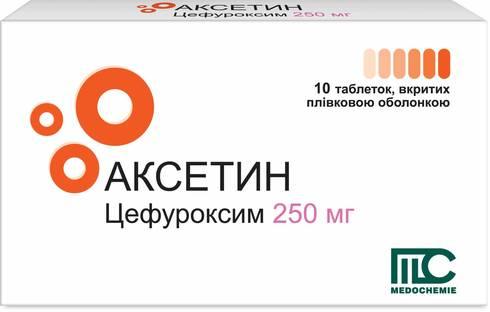 Аксетин таблетки 250 мг 10 шт