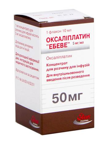 Оксаліплатин Ебеве концентрат для інфузій 5 мг/мл 10 мл 1 флакон