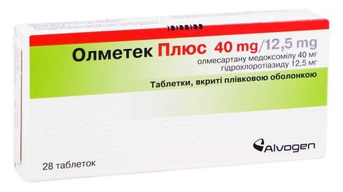 Олметек Плюс таблетки 40 мг/12,5 мг  28 шт