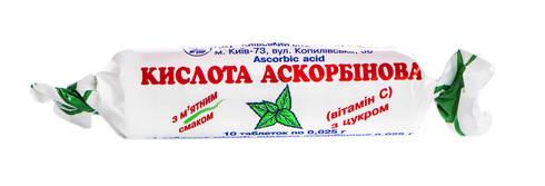 Аскорбінова кислота з цукром м'ятний смак таблетки 25 мг 10 шт