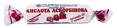 Аскорбінова кислота з цукром зі смаком полуниці таблетки 25 мг 10 шт