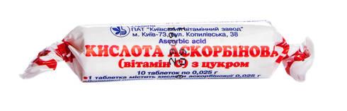 Аскорбінова кислота з цукром таблетки 25 мг 10 шт