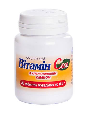 Вітамін C 500 з апельсиновим смаком таблетки жувальні 500 мг 30 шт