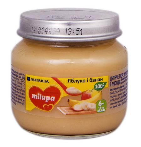 Milupa Пюре Яблуко і банан з 6 місяців 100 г 1 банка