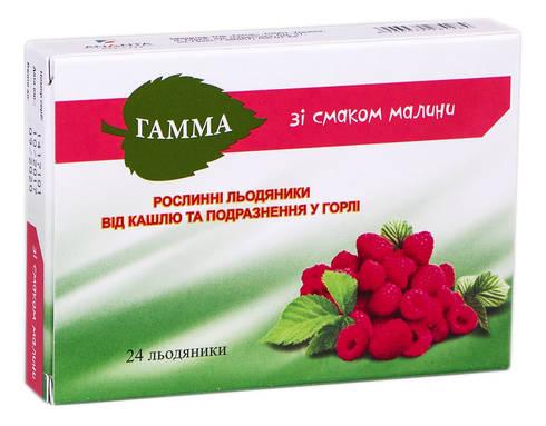 Гамма зі смаком малини льодяники 24 шт