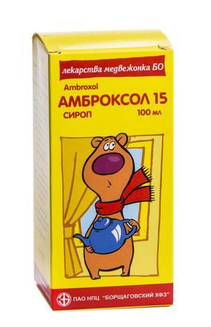 Амброксол 15 сироп 15 мг/5 мл  100 мл 1 флакон