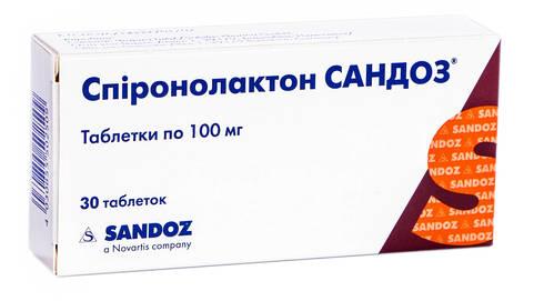 Спіронолактон Сандоз таблетки 100 мг 30 шт