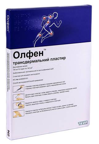 Олфен пластир трансдермальний 140 мг/12 годин  2 шт