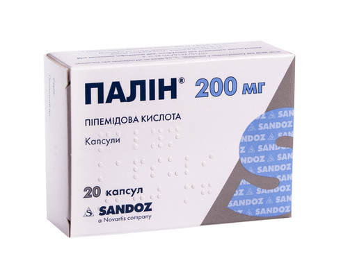 Палін капсули 200 мг 20 шт