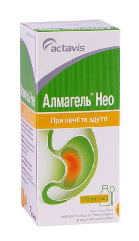 Алмагель Нео зі смаком апельсину суспензія оральна 170 мл 1 флакон