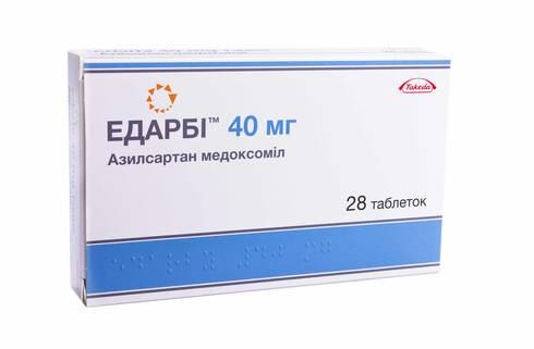 Едарбі таблетки 40 мг 28 шт