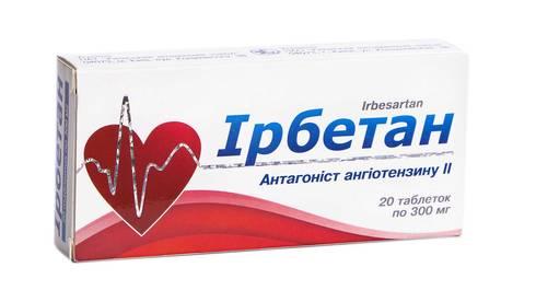Ірбетан таблетки 300 мг 20 шт