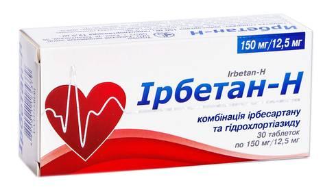 Ірбетан-Н таблетки 150 мг/12,5 мг  30 шт