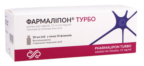 Фармаліпон Турбо розчин для інфузій 12 мг/мл 50 мл 10 флаконів