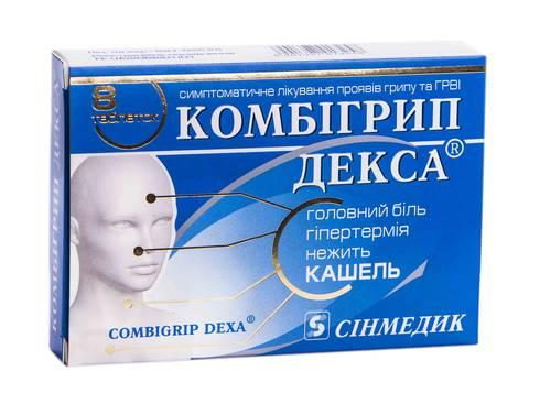 Комбігрип Декса таблетки 80 шт