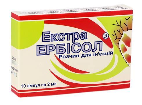 Ербісол Екстра розчин для ін'єкцій 2 мл 10 ампул