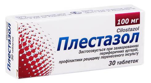 Плестазол таблетки 100 мг 30 шт