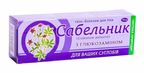 Сабельник з глюкозамiном гель-бальзам 75 мл 1 туба