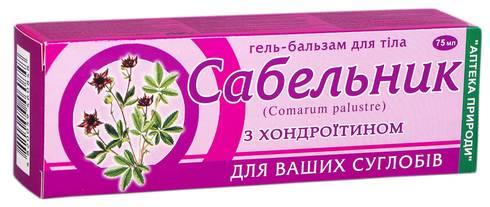 Сабельник з хондроїтином гель-бальзам 75 мл 1 туба
