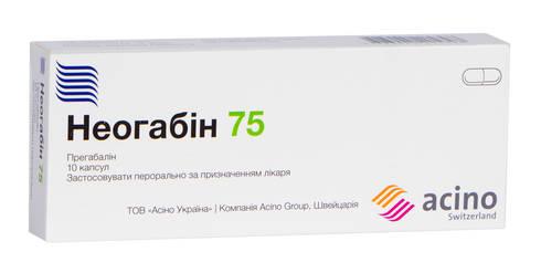 Неогабін капсули 75 мг 10 шт