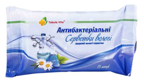 Tabula Vita Серветки вологі антибактеріальні 15 шт