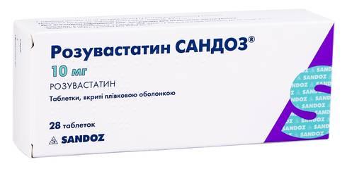 Розувастатин Сандоз таблетки 10 мг 28 шт