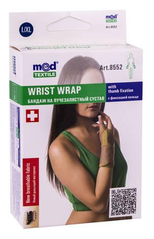 MedTextile 8552 Бандаж на променево-зап`ястний суглоб еластичний з фіксацією пальця розмір L/XL 1 шт