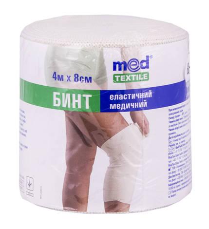 MedTextile Бинт медичний еластичний середньої розтяжності 8 см x 4 м 1 шт