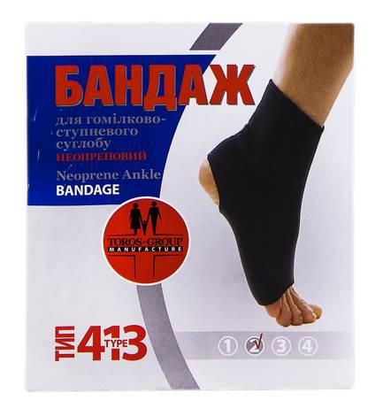Toros-Croup 414 Бандаж для гомілковостопного суглобу неопреновий розмір 2 1 шт