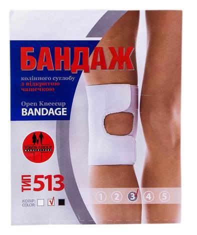 Toros-Croup 513 Бандаж для колінного суглобу з відкритою чашечкою розмір 3 бежевий 1 шт