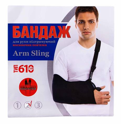Toros-Croup 610 Бандаж для руки підтримуючий косиночна пов'язка розмір 2 чорний 1 шт