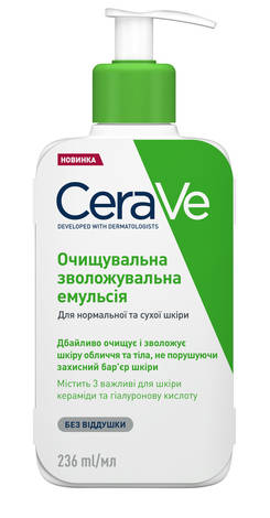 CeraVe Емульсія очищувальна зволожувальна для нормальної і сухої шкіри обличчя і тіла 236 мл 1 флакон