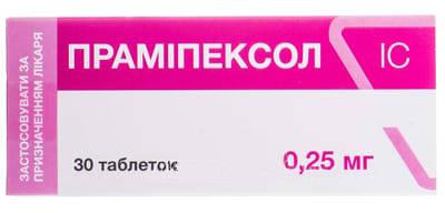 Праміпексол IC таблетки 0,25 мг 30 шт